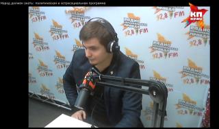 """""""Народ должен знать"""" 27.01.2017"""