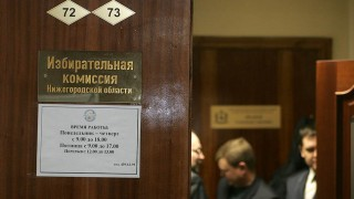 Комментарий о работе нижегородского избиркома