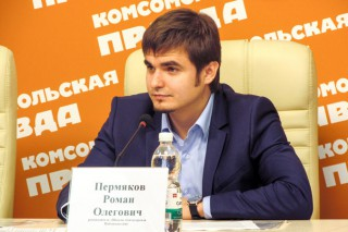 """Пермяков Роман: """"Управляя репутационным успехом"""""""